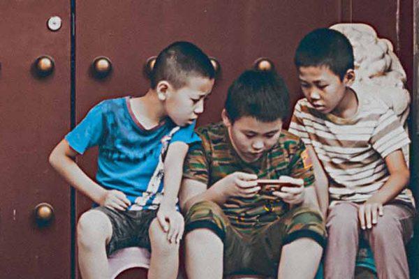 cara atasi anak kecaduan gadget