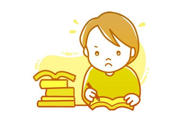 PR Anak Sekolah: Masih Jaman Nggak Sih?