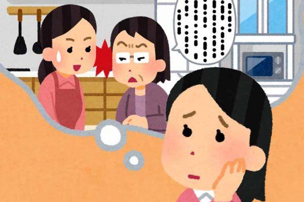anggota keluarga menyebalkan saat lebaran