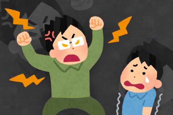 memarahi anak dengan benar