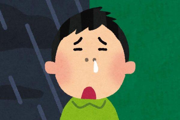 apa perbedaan alergi dan pilek?