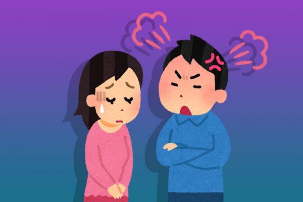 apa saja ketakutan wanita setelah menikah?