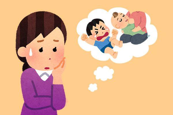 alasan ibu takut memiliki anak kedua