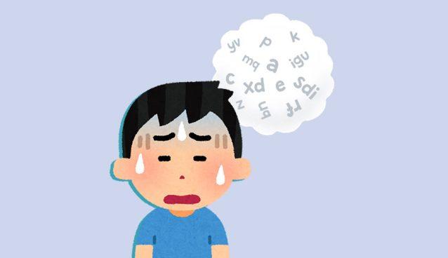 mitos disleksia pada anak