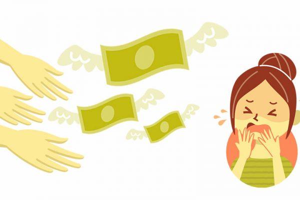 cara mudah tolak saudara dan teman pinjam uang