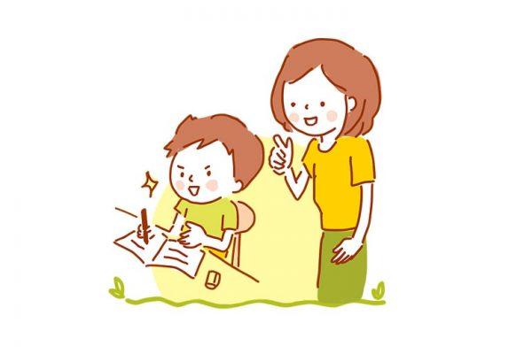 cara bantu anak kerjakan PR